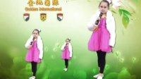 金池国际舞蹈学院-幼儿表演-独舞-美国牛仔