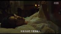 韓國19片《人間中毒》正片 宋承憲趙茹珍床戲