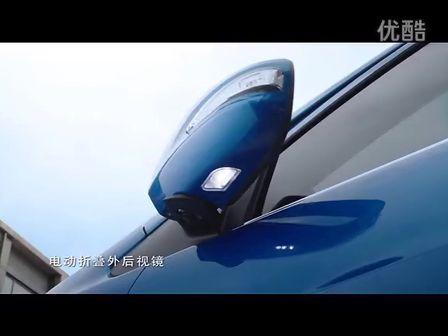 比亞迪速銳產品宣傳片