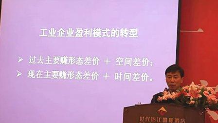 钟朋荣--企业对策之经济周期与反周期运作