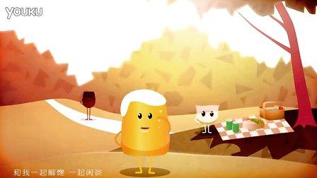 新华网原创公益广告:喝酒不摸方向盘
