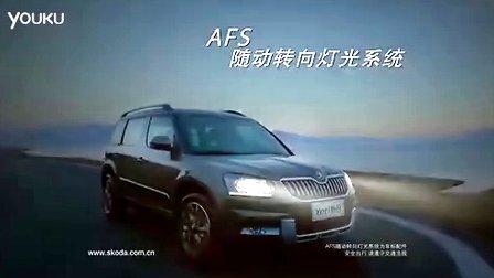 上海大眾斯柯達首款SUV野帝Yeti電視廣告_來自斯柯達官網