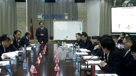 匯師經紀--武漢大學營銷管理講師博士陳煒然--客戶關系管理與規劃