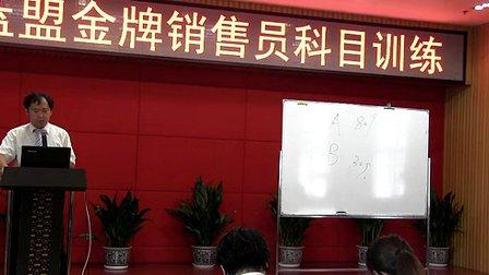 匯師經紀--鄭奕老師--營銷課程節選