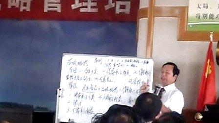 2014.8.28陕西宝鸡授课视频