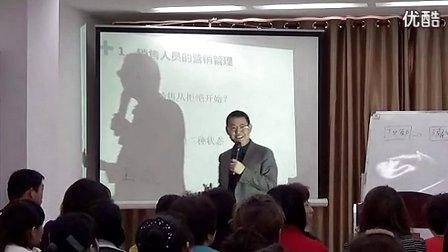 周清禮--遷安完美培圳 -《冠軍銷售能力素質模型》--匯師經紀