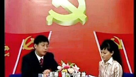 王小廣-科學發展觀指導下的宏觀經濟調控01