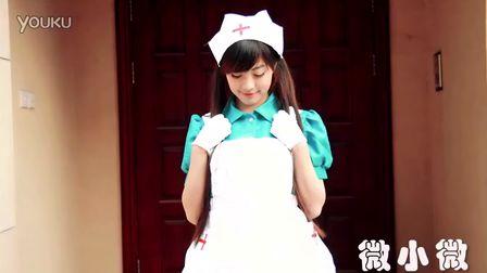 萌萌哒小护士 ❤王心凌❤爱你❤ 微小微