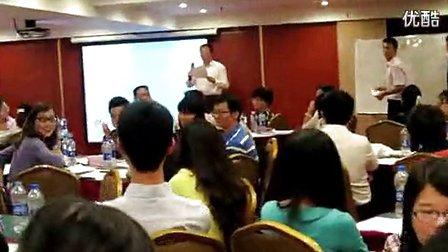 王美江老師--培訓視頻片段