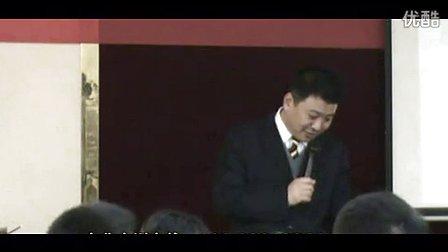 李慶軍--  演講與口才